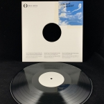 TESTPRESSUNG - Dead Kittens - I Am Not A Ghost - LP